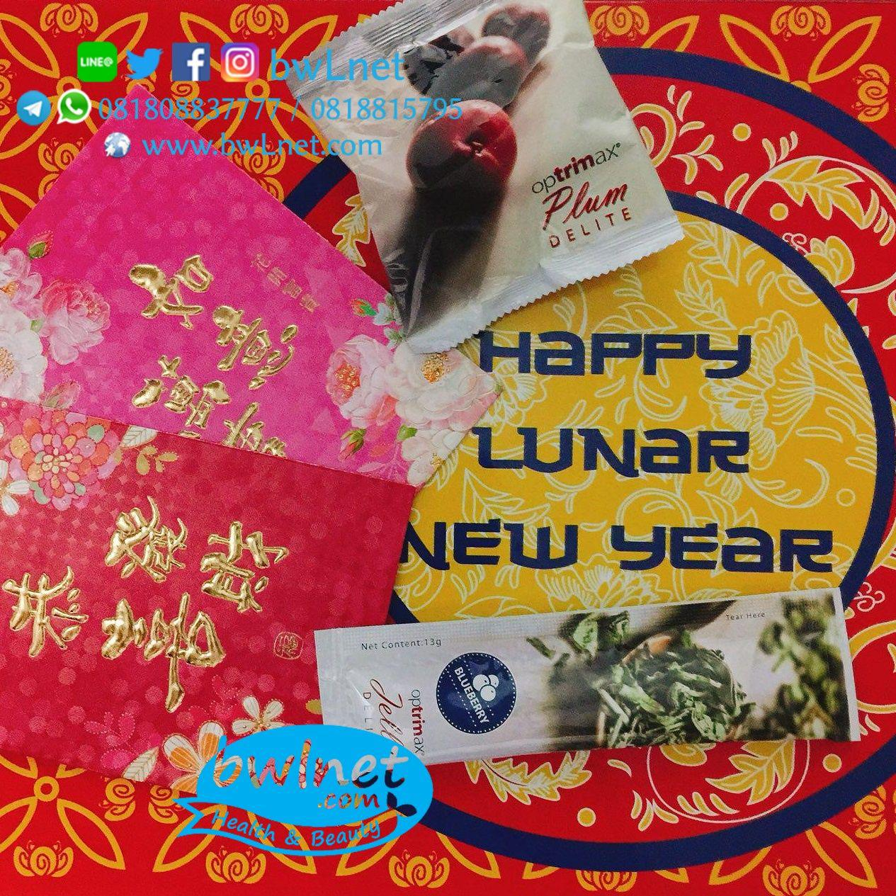 bwlnet-happy-lunar-new-year-2018